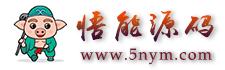 悟能源码网 - 精品建站源码,商业源码下载平台