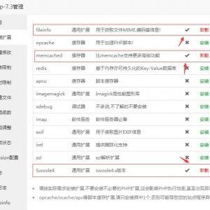 PTCMS4.2.8小说程序宝塔搭建详细教程