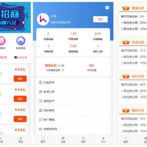 5月最新运营级抖音点赞快手火山视频点赞平台源码修复版 可打包app