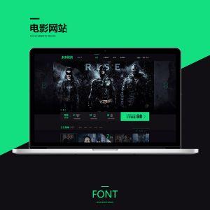 未来影院新版一比一仿优酷视频影视电影电视剧网站源码 UI改色改版完整运营级源代码
