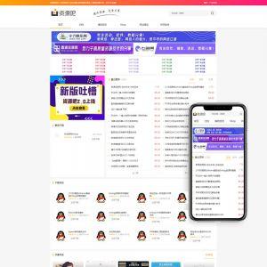 Emlog资源吧v2.0网站模板 自适应手机端