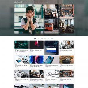 WordPress cosy主题v3.1.3破解版-漂亮自适应WP个人博客模板