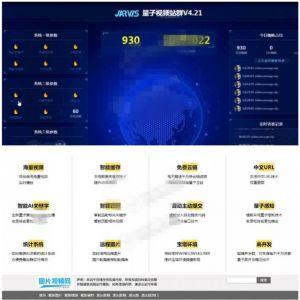 亲测价值4000元的SEO站群量子视频站群V4.21正版源码无任何限制