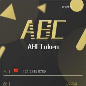 全新钱包量化/多币种推荐奖励理财源码区块/矿机/新token钱包源码