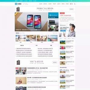 主题巴巴原创设计WordPress主题大媒体开心版 v1.1.2下载