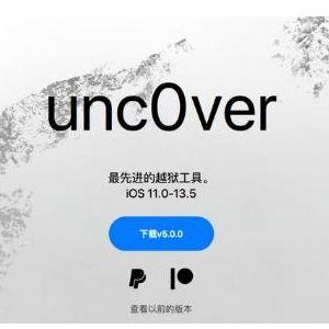 爱思助手全系设备越狱 支持iOS 11.0至13.5 附越狱教程
