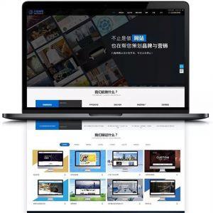 帝国CMS大气高科技感网站建设企业模板 自适应建站公司网站源码