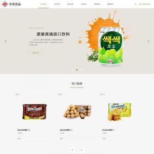织梦响应式日化食品零食连锁加盟店网站模板