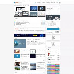 WordPress主题QUX9.1.5全开源版-DUX二开加强主题下载