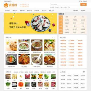 帝国CMS内核新版《做菜网》食谱网站源码 带手机版,修复帝国采集