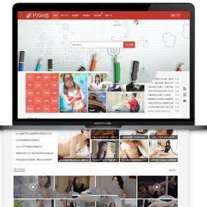 美女私房照图片网站源码 CMS主题最新修复版 WordPress模板
