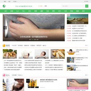 织梦女性健康养生资讯网类网站源码 新闻资讯门户模板 手机版数据同步