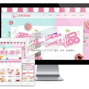 易优cms美食甜点蛋糕店网站模板源码 带手机端