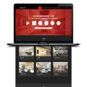 响应式红黑色装饰设计装潢装修公司网站源码 手机自适应 dedecms织梦模版