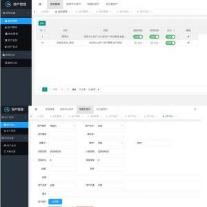 php+layuimini资产管理系统源码