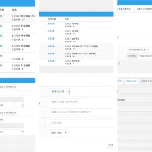 wordpress自动采集插件 wp-autopost-pro 3.7.8最新无限制版