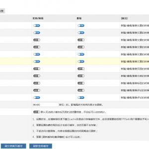 zblog静态缓存插件 全站生成html静态文件