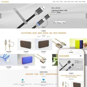 响应式数码电子产品展示企业网站源码 织梦dedecms模板(自适应手机移动端)