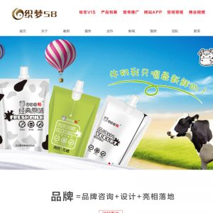 织梦dedecms模板 产品品牌广告包装设计公司网站源码