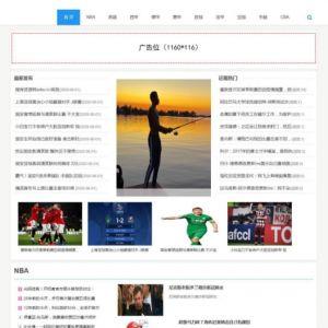 最新响应式体育新闻资讯娱乐新闻门户网站源码 织梦模板dede源码下载(自适应手机)