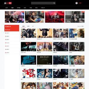 苹果cmsV10 七色中文 二开苹果cms视频 图片 小说网站源码模板