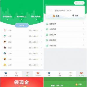 西瓜小清新币圈免公众号版+对接支付+推广K线正常完美源码