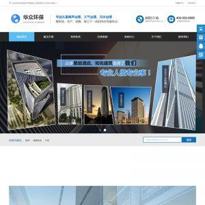 (带手机版数据同步)蓝色大气隔声装饰工程公司类网站源码 营销型工程装饰网站织梦模板