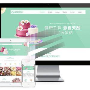 易优cms响应式美食甜品蛋糕公司网站模板源码 自适应手机端