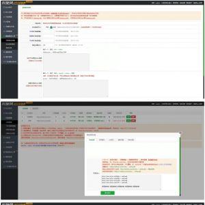 小旋风泛目录站群系统V3.1永久免授权版
