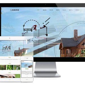 易优cms响应式农家乐民宿网站模板源码 自适应手机端