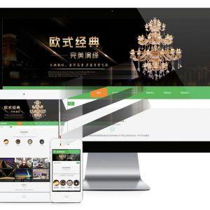 易优cms响应式智能照明家居公司网站模板源码 自适应手机端