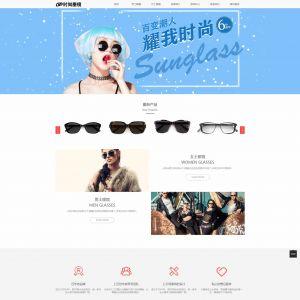 易优CMSH5响应式珠宝饰品公司网站模板源码