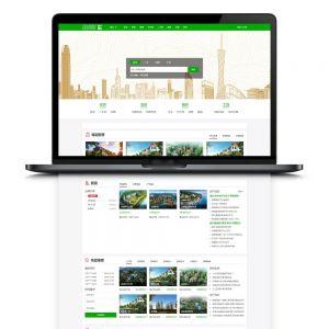 开源TPfang房产程序源码TP多城市版房产系统带手机版模板