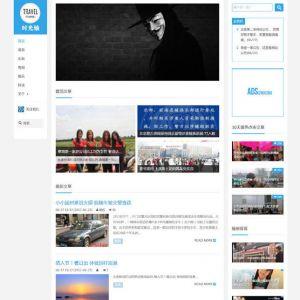 织梦个人博客自媒体文章资讯网站模板(自适应手机移动端)