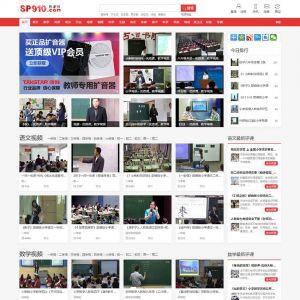 帝国CMS教视网在线教学视频网站模版整站源码