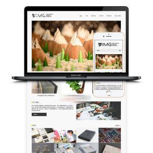 DEDECMS模板HTML5响应式高端摄影杂志网站源码