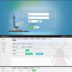 最新网站推广裂变系统通过邀请链接注册可兑换卡密系统