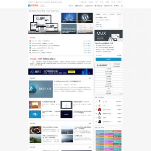 [亲测]WordPress主题QUX9.1.6最新去授权开心完美版