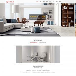 自适应dede织梦别墅办公装饰设计类网站模板源码 装修装潢设计事务所