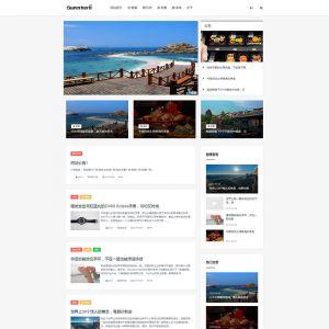 织梦响应式个人博客资讯网站模板(自适应手机移动端)