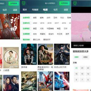 仿爱奇艺H5电影站php源码 实时抓取全网数据