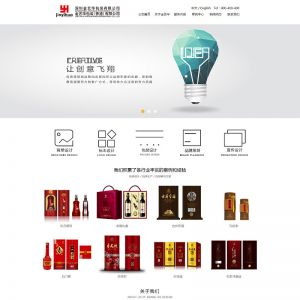 织梦dedecms包装设计生产公司网站模板(中英文版)