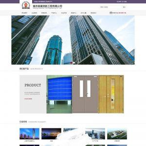 织梦dedecms消防工程公司网站模板