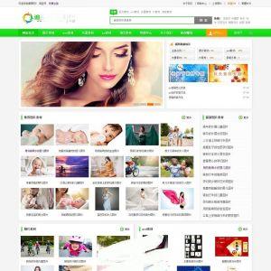 织梦dedecms仿集图网图片素材下载网站模板,带会员中心