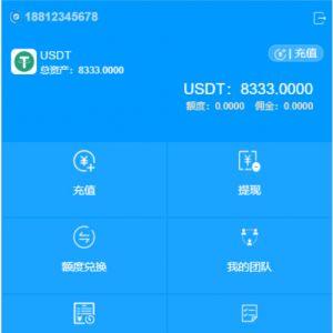【亲测源码】8月最新更新usdt货币跑分二开系统otc接单+一键买币