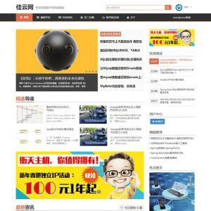 【WP博客主题】Yusi技术资讯博客wordpress模板