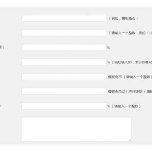 Erphpdown V11.11 WordPress会员中心VIP收费下载插件