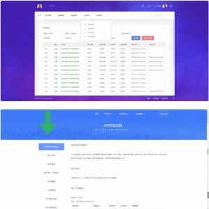 八月最新柒上支付官方个人免签/三方四方支付系统网站源码 代理齐全+搭建文档