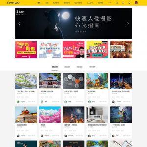 Discuz仿ZCOOL站酷图片素材分享交流平台多色设计模板
