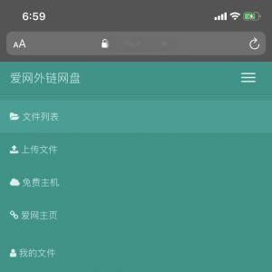 图片网盘外链系统5.0全新前端UI界面设计 支持图片违规检测网站自适应H5源码